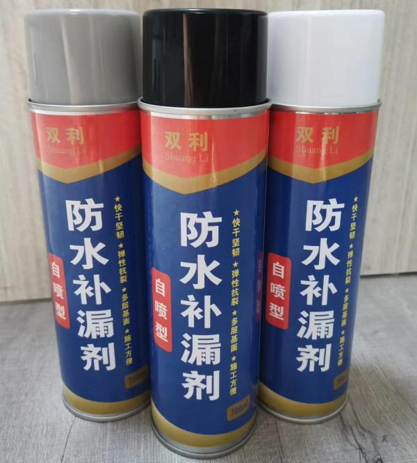 防水补漏剂