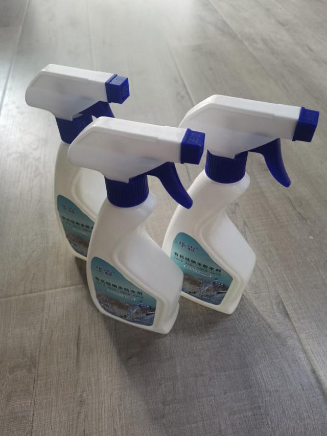 上海纳米防水剂